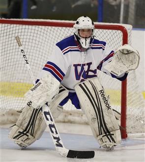 John J. Fromen Hockey Tournament