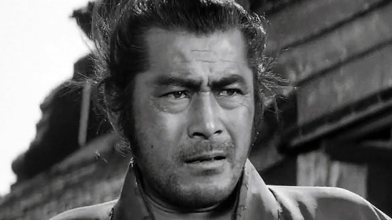 Japanese actor Toshiro Mifune is the subject of a new documentary.