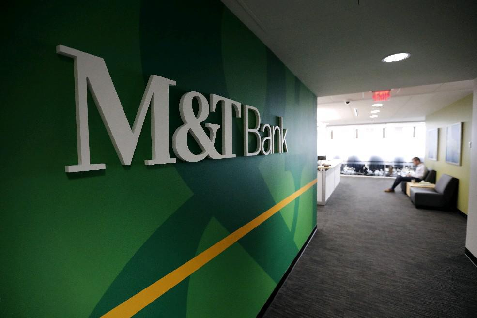 An M&T sign inside the bank's headquarters. (Mark Mulville/Buffalo News)
