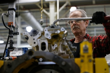 General Motors, Tonawanda Engine Plant