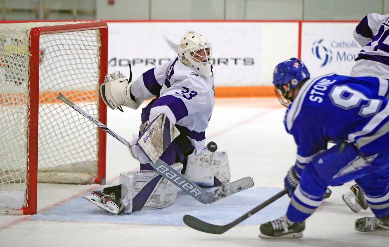 Niagara freshman goaltender Brian Wilson made nine saves in the first period. (Harry Scull Jr./Buffalo News)