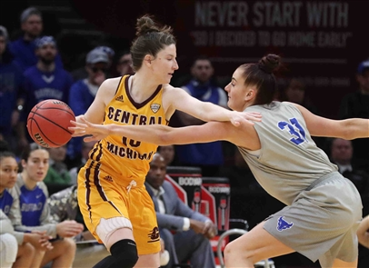 MAC women's championship: Central Michigan 96, UB 91