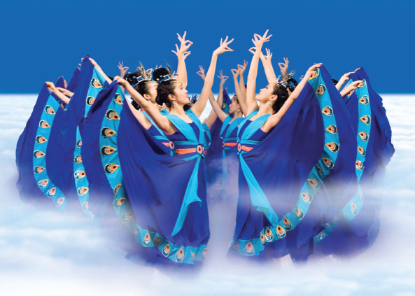 Shen Yun returns to Shea's Performing Arts Center in May.