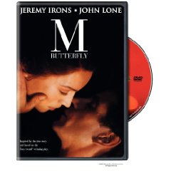 m butterfly DVD.jpg