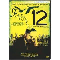 12 dvd.jpg