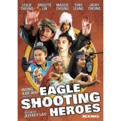 eagle shooting heroes.jpg