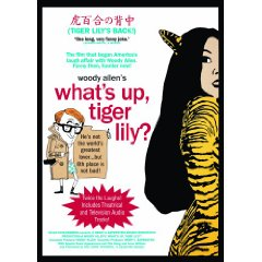 what's up tiger lily.jpg