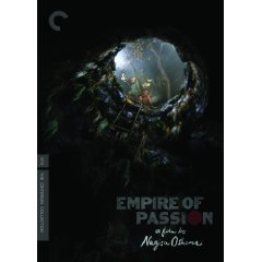 empire of passion DVD cover.jpg