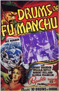 drums of fu manchu poster.jpg