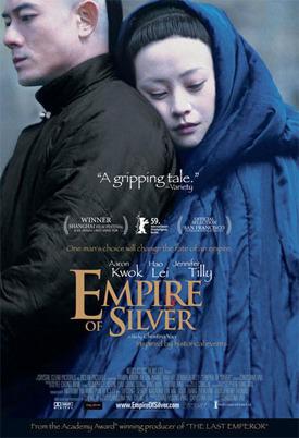 Empireofsilver