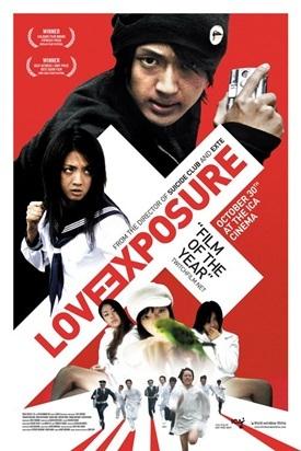 Loveexposure