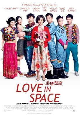 Loveinspace
