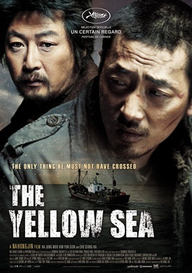 Yellowsea