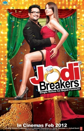 Jodibreakers