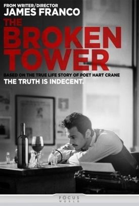 Brokentower