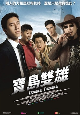 Double-trouble-2012-1