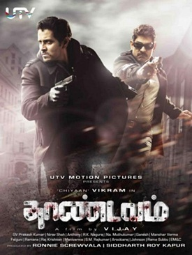 Thaandavam