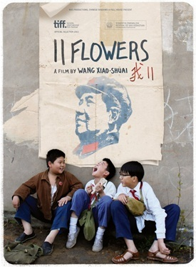 11flowers