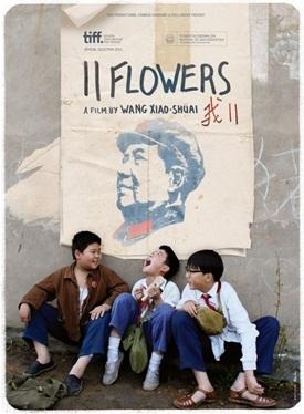 11flowers