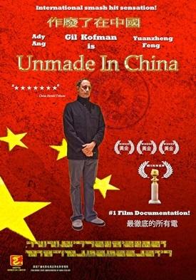 Unmadeinchina