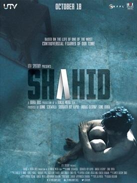 Shahid2013