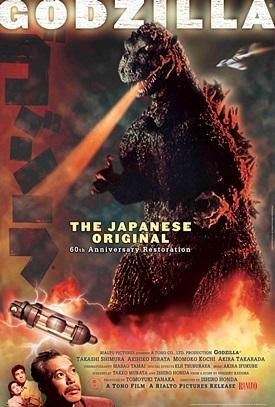 Godzillare