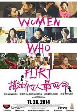 Womenwho