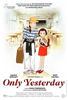 Onlyyesterday