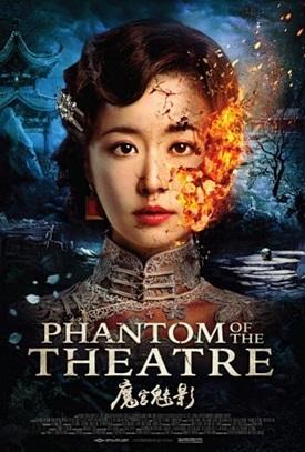 Phantomof