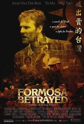 Formosa_betrayed_ver2