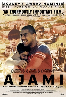 Ajamiposter