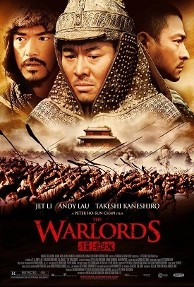 Warlords_ver6_xlg