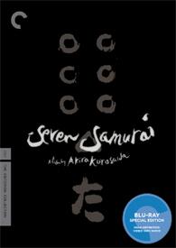 sevensamuraiBD.jpg