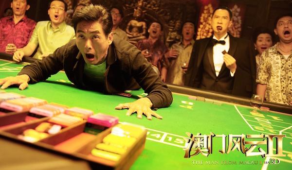 Man_From_Macau_II_Still.jpg