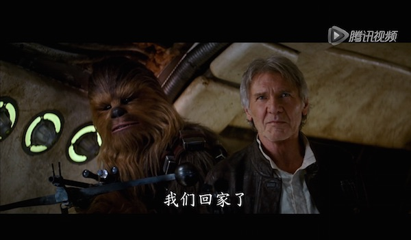 Chewie_and_Han_China_Teaser.jpg