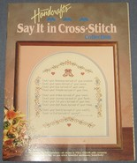 Country Handcrafts - Say it In Cross Stitch Col... - $6.00