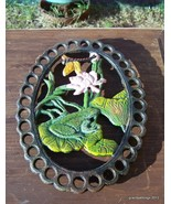 ANTIQUE FROG CAST IRON TRIVET Lot # 148 - $35.00