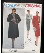 Lot 4 UNC FF Vtg 80s Vogue PARIS ORIGINAL Balma... - $19.99