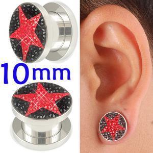 crystal tunnel 10mm ear stretcher kit piercing lot BBDQ