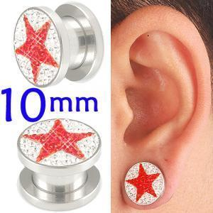 crystal tunnel 10mm ear stretcher kit piercing lot BBDU