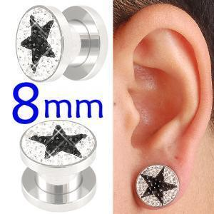 crystal tunnels 8mm ear stretcher kit piercing lot BBEC