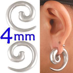 6g Steel Spiral Ear Plugs stretcher piercing kit BBHA