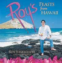 Roy's Feasts From Hawaii (Rare)