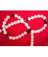 QUALITY ROSE QUARTZ & GARNET NECKLACE - $60.22