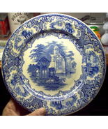 ABBEY by Petrus Regout Maastricht  Holland  Collectable plate approx. 9in. - $10.00