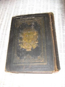 1906 BIBLE PENTATEUCH HAFTAROTH & PRAYERS BOOK GENESIS