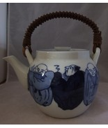Vintage White Ceramic Japanese Tea Pot Monks Bamboo Handle  - $9.99