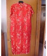 Ladies NWOT Large Size Oriental Dress Red & Gold  - $15.00