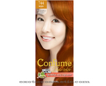 Buy CONFUME HERBAL HAIR COLOR - 744 EUCALYPTUS ORANGE
