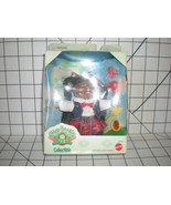 Cabbage Patch Kids Collectible Doll NEW IN BOX with PAPERS Accessories NIB